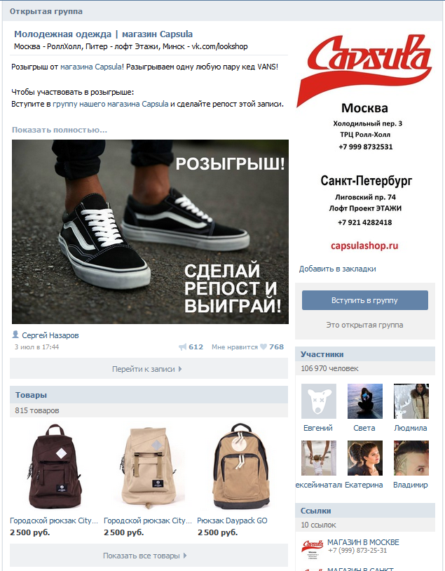 Onlineshop in Social media