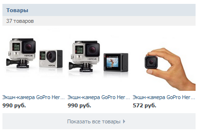 shop_russian_social_media_vkontakte